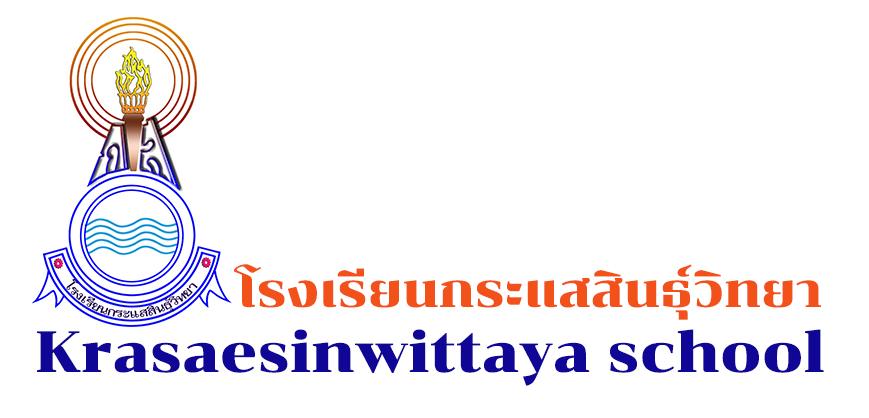 Krasaesinwittaya school